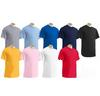 TST-05 Ultra coloured T-Shirt, toddler (Printed)